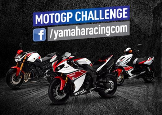 Yamaha MotoGP Challenge